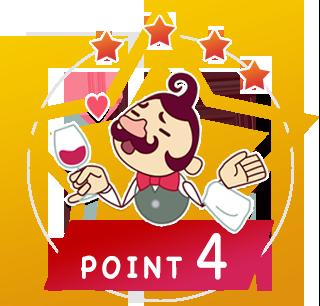 sommelin-point_4