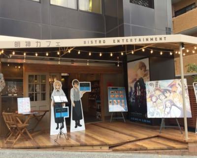 神田明神とアニメのコラボ!?今、話題の「明神カフェ」が熱い!!