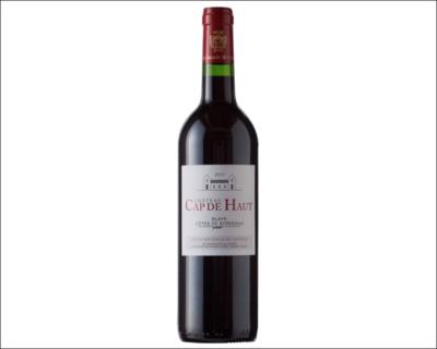 王道!美味しいボルドーワインが欲しいならこれを飲んでみよう!