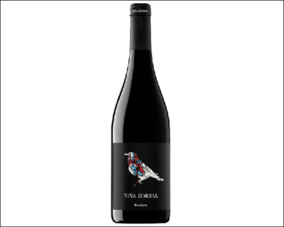 塩漬けした薔薇の香り!?スペインの新鋭が造る鳥マークの赤ワイン